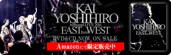 billboard LIVE 2016 EAST from WEST