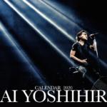 KAI YOSHIHIRO DESK CALENDAR 2020 (送料込み)
