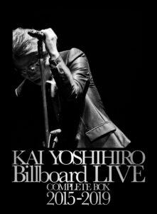 【送料込み】DVD5枚組&CD5枚組:KAI YOSHIHIRO BillboardLIVE COMPLETE BOX 2015-2019