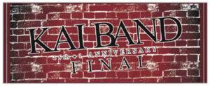 KAI BAND 45th+1 Anniversary FINAL フェイスタオル